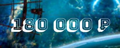 180000.jpg