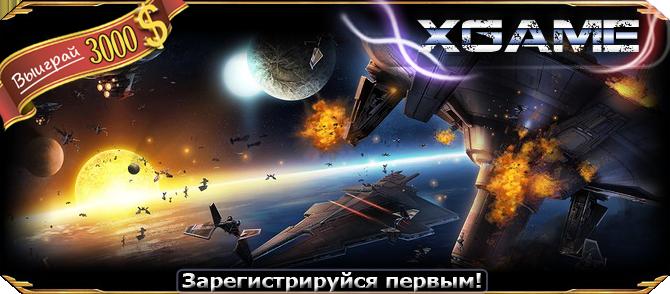 xgame_spellage_1.jpg