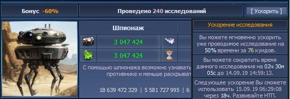 acceleration3.jpg