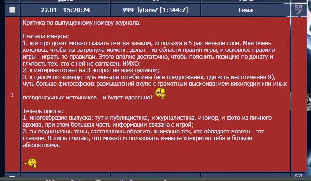 01_критика.png