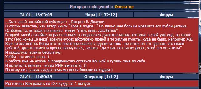 02_продажность.png