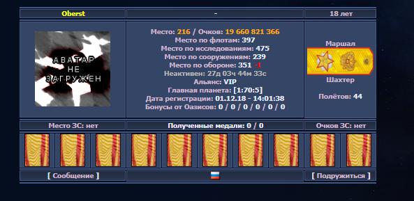 1095095396_(7).png.86ae78da158342be1ec78b205cc126f0.png