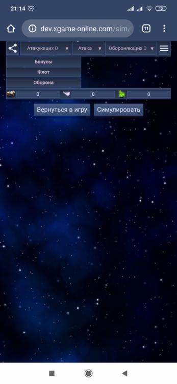 Screenshot_2020-01-14-21-14-19-439_com.android.chrome.png