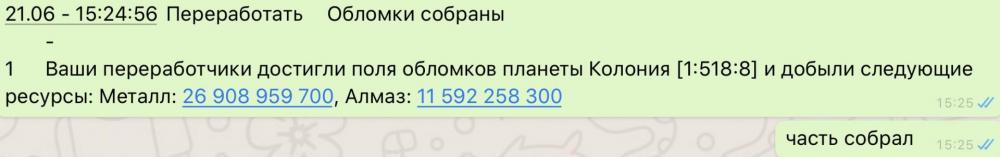 IMG_6280.thumb.jpg.abcb5dbe059cccb89b9be2beea366d9d.jpg