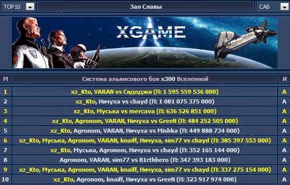 Screenshot_42.png.624ed603b68177cdecbbca18f894fb3f.png
