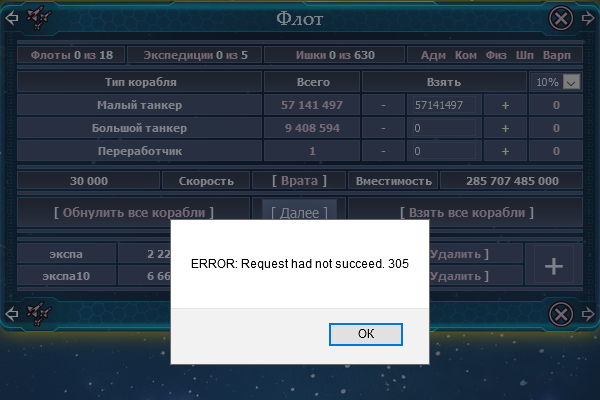 beta_e305.png