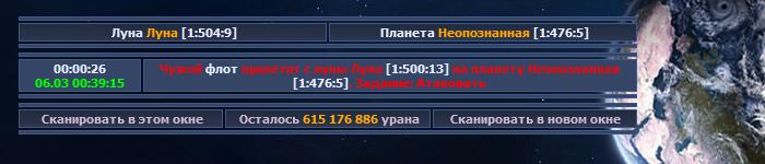 Screenshot_52.png.f385e1fa899c29ec186e4b24682074e0.png