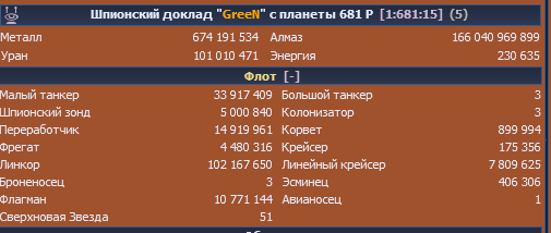 Screenshot_63.png.c0e39cb4ce7019ef95b824cfc416107f.png