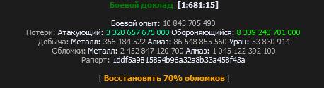 Screenshot_64.png.744bda45c309ddcbe5243ade108e12b1.png