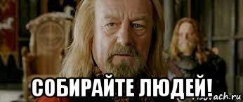 1845401182_risovach.ru(3).jpg.2c21a25e65c991fc6fe322603891f25a.jpg