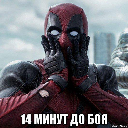 310586060_risovach.ru(2).jpg.1ec49f82d08eccac09b966439bd7d78c.jpg