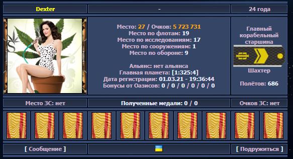 76523982_.png.735cef92a16a4ab2d8ce13528c596111.png