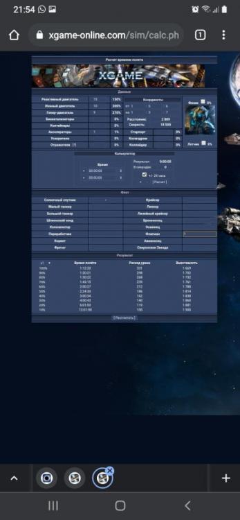 Screenshot_20210401-215438_Chrome.thumb.jpg.1907f8508b75e21fa64919ea423a0987.jpg