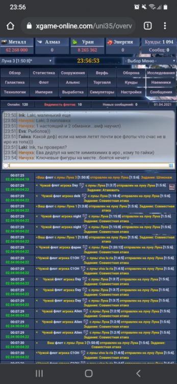 Screenshot_20210401-235651_Chrome.thumb.jpg.d070a295d60dd5ae01ef3dbc8f60dad0.jpg