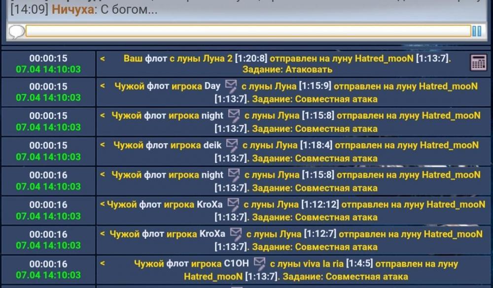 Screenshot_20210407-140948_Chrome.thumb.jpg.6a580b0c8bcdf7fcbcca8668496bea93.jpg
