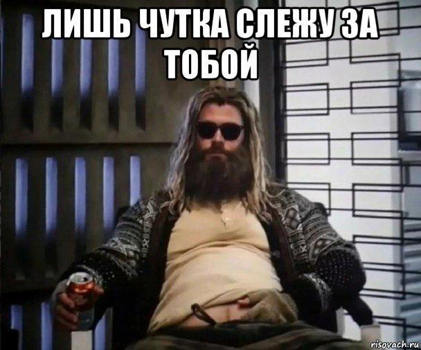 risovach_ru.jpg.5914bc2149f42e306a2b8bcc47cea2e3.jpg