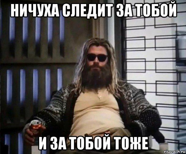 tolstij-tor_260723519_orig_.jpg.66a01bcc6ba1dfe24506d37e1693cd0a.jpg